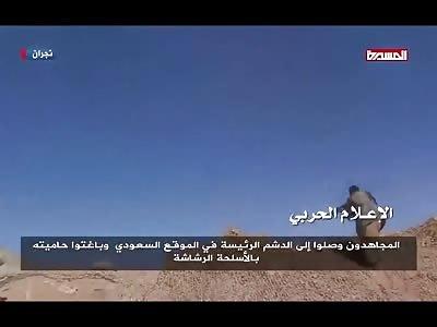Houthi Ambush On Saudi Post (2 killed 1 still agonizing )